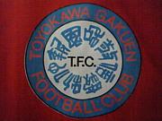 豊川高校サッカー部