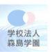 浜松医療学院