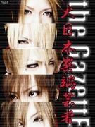 the GazettE のMC
