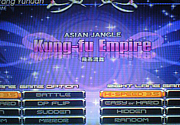 Kung-fu Empire / ASIAN JANGLE