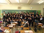 都立南平高校21期生さんくみーず