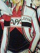 日本代表ジャージ