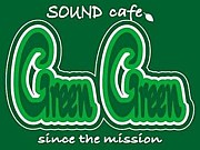 Sound Cafe Green Green