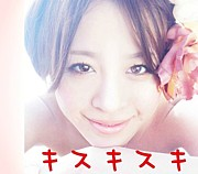 erica(エリカ)