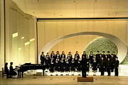 福井大学附属中学校合唱部