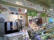 らぽっぽ新越谷VARIE店