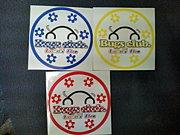 ニュービートル☆Bugs Club