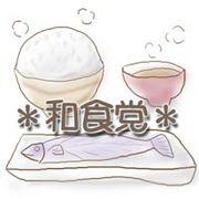 日本和食党(仮)