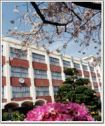 ♪千代田高校♪