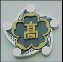 静岡県立熱海高校