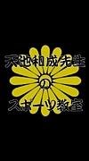 ゚*+天池スポーツ教室+*゚