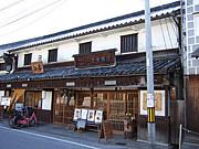 町屋喫茶 三宅商店