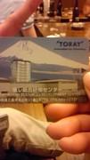 東レ2012東レ(事務系)