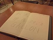 我流映像制作スタジオ<<GaLon>>