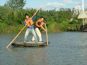上海国際飛魚減量倶楽部