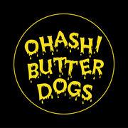 大橋Butter☆Dogs