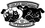 西日本パグ連合