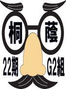 桐蔭22-G2 ありーズJr♪