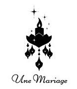 Une Mariage アンマリアージュ