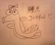 Joyfull★一色店