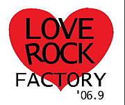 津山・LOVE ROCK FACTORY