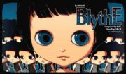 【DJMAX】BlythE