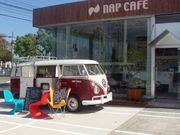 「nap cafe」