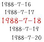 1988年7月18日に生まれたよね。