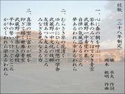 武蔵野一中☆51期卒業生☆