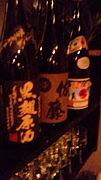 串揚げ&お酒 Bacchus
