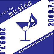 cafe & bar musica♪