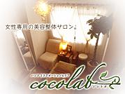 cocolab(ココラボ)