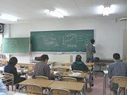 阪大・模擬授業の会