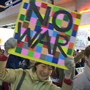 反戦のための軍事入門【本館】