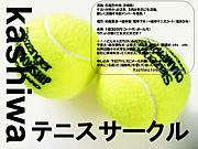 テニス『Journal・Tennis』