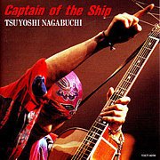 Captain of the ship 長渕剛