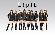 ☆LipiL(リピル)時代☆