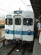 東武5000系列