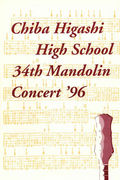 ������ 34th Mandolin