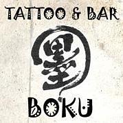 ★Tattoo&Bar 墨 BOKU★