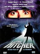 ヒッチャー (hitcher)