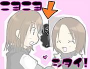 ニヨニヨ(´ω`*)し隊