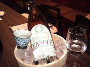 日本ワインBAR3丁目のうさぎ