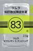 ツムラ83番