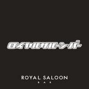 ROYAL SALOON