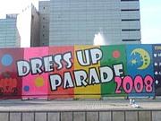 DRESS UP PARADE 2008