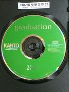 関東英語科・2oo5卒業♡