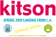 kitson japan OFFICIAL