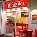BIG ECHO 金沢八景店