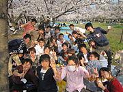 大阪大学多目的交流委員会Vivid